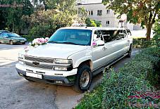 Chevrolet Suburban Липецк