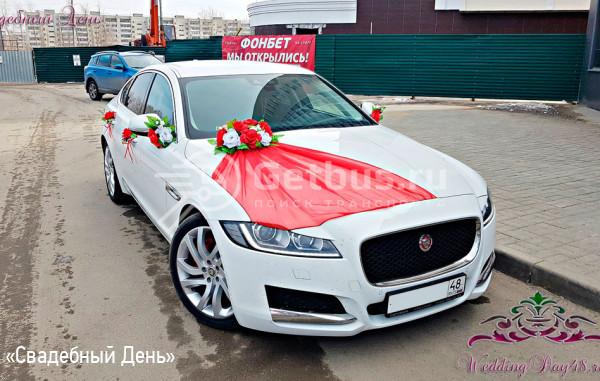 Jaguar XF New Липецк